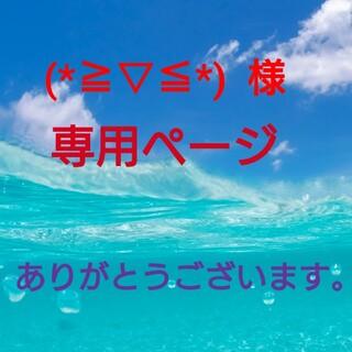 シセイドウ(SHISEIDO (資生堂))のアクアレーベル  スペシャルジェルクリーム オイルイン(オールインワン化粧品)