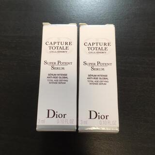 クリスチャンディオール(Christian Dior)のクリスチャンディオール カプチュール トータル セル ENGY スーパーセラム(美容液)