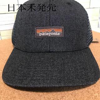 patagonia - 日本未発売 新品)パタゴニアメッシュキャップ TinShedMeshCap