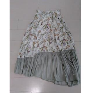 レディメイド(LADY MADE)のレディメイド 新品 スカート(ロングスカート)