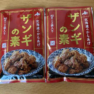 KALDI カルディ 北海道のからあげザンギの素 40g2袋入り×2個