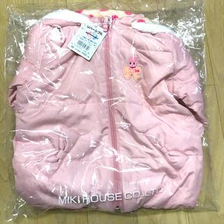 mikihouse - 【週末セール】ミキハウス ホットビスケッツ ジャンパー 90cm  新品 未使用