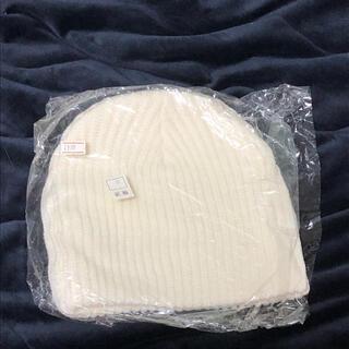 ニット帽 新品未使用 ホワイト(ニット帽/ビーニー)