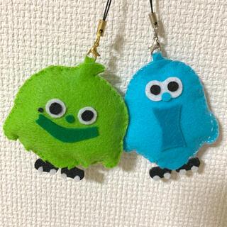 キスマイフットツー(Kis-My-Ft2)の【キスマイ】フェルトマスコット 青緑セット(その他)