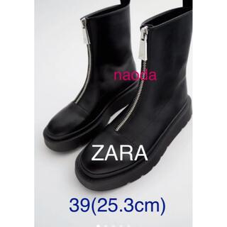 ザラ(ZARA)の【タグ付き新品】ザラ  ジッパー アンクル フラット ブーツ(ブーツ)