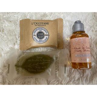 ロクシタン(L'OCCITANE)のロクシタン 化粧石けん&シャワージェルセット(サンプル/トライアルキット)