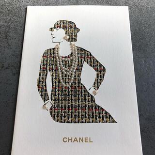 シャネル(CHANEL)のCHANEL シャネル ポストカード パール ツイード 正規品(その他)