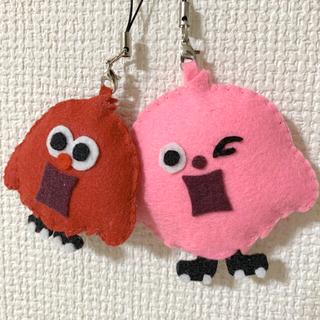 【キスマイ】フェルトマスコット 赤ピンクセット