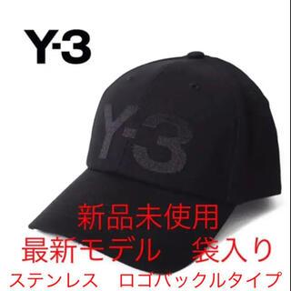 Y-3 - Y-3 CLASSIC LOGO GK0626  21モデル CH2 キャップ