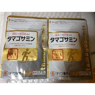 タマゴサミン 90粒×2袋 新品未開封(その他)