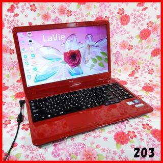エヌイーシー(NEC)の希少なレッド♪Corei5♪新品SSD♪ブルーレイ♪オフィス♪Windows10(ノートPC)