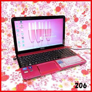 トウシバ(東芝)の【ルビーロゼ】インカメラ搭載♪新品SSD♪Blu-ray♪Windows10(ノートPC)