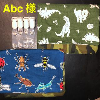 ハンドメイド 移動ポケット2種(昆虫、恐竜マグネットホック付き)(外出用品)
