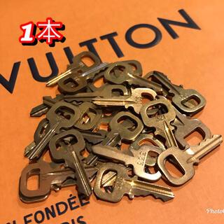 ルイヴィトン(LOUIS VUITTON)のLOUIS VUITTON ルイヴィトン パドロック  南京錠 鍵1本 No多数(ハンドバッグ)