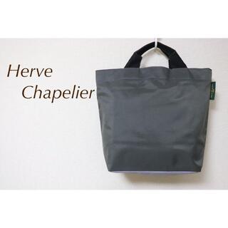 Herve Chapelier - エルベシャプリエ  ハンドバッグ