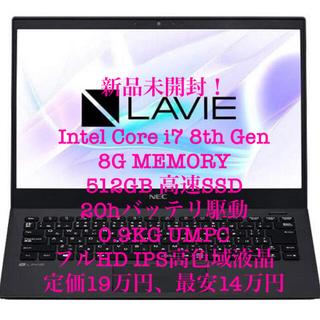 エヌイーシー(NEC)のNEC LAVIE UMPC Intel Core i7 8G 512GSSD(ノートPC)