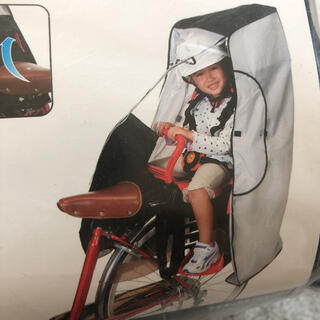 OGK - OGK(オージーケー)RCR−001ヘッドレスト付後ろ子供乗せ用風防レインカバー