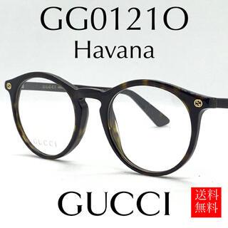 グッチ(Gucci)の【新品】GUCCI グッチ メガネ GG0121O ブラウン 茶色(サングラス/メガネ)