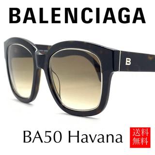 バレンシアガ(Balenciaga)の【新品】Balenciaga バレンシアガ サングラス BA50 ブラウン(サングラス/メガネ)