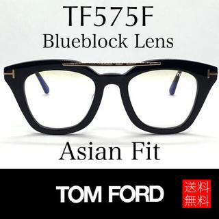 トムフォード(TOM FORD)の【新品】TOM FORD トムフォード サングラス TF0575F 黒 ブラック(サングラス/メガネ)