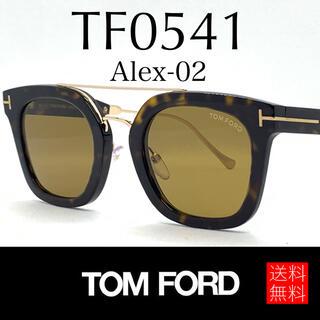 トムフォード(TOM FORD)の【新品】TOM FORD トムフォード サングラス TF541 Alex-02(サングラス/メガネ)