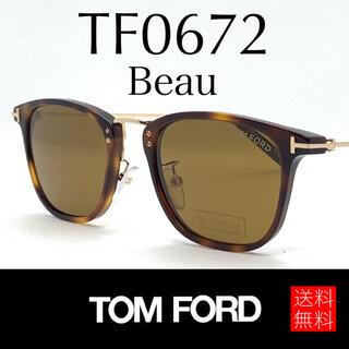 トムフォード(TOM FORD)の【新品】TOM FORD トムフォード サングラス TF672 Beau 53E(サングラス/メガネ)