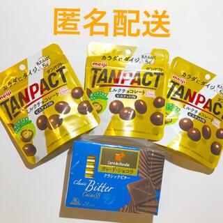 モリナガセイカ(森永製菓)の明治 ミルクチョコレート& 森永 カレドショコラ(その他)