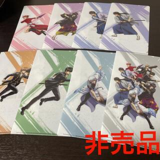 銀魂 クリアファイル コンプ ナムコ限定(クリアファイル)