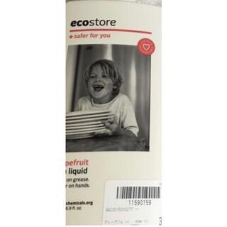 エコストア ディッシュウォッシュ リキッド グレープフルーツ ニュージーランド(洗剤/柔軟剤)