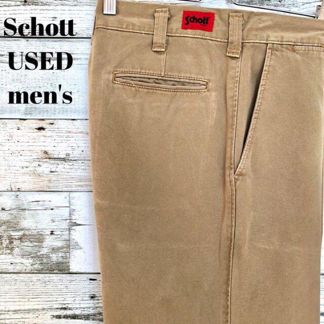 schott(ショット)のSchott ショット メンズ チノパン ベージュ 29インチ メンズのパンツ(チノパン)の商品写真