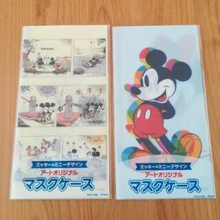 ディズニー(Disney)の【purple 様専用】新品 マスクケース2個 ディズニー(日用品/生活雑貨)