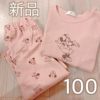 Disney - タグ付き新品❤️ミニーちゃん ワッフル パジャマ 100