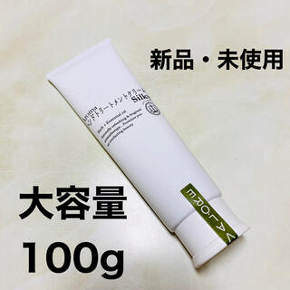 ロクシタン(L'OCCITANE)の【新品・未使用】VALORE オーガニック ハンドクリーム 100g (ハンドクリーム)