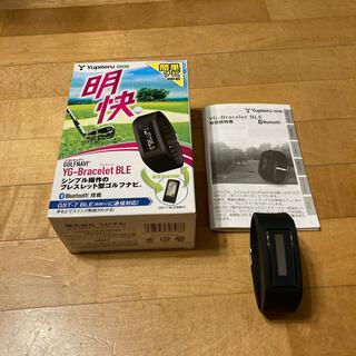 ユピテル(Yupiteru)のユピテルYupiteru GPSゴルフナビ YG-Bracelet BLE(その他)