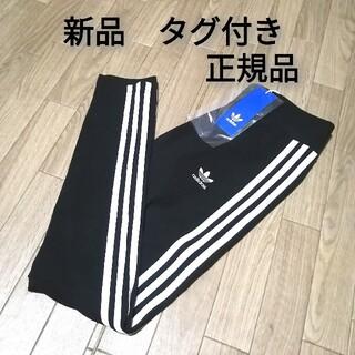 adidas - 新品 adidas レギンスタイツ BLACK
