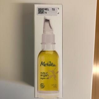 メルヴィータ(Melvita)のMelvita メルヴィータ ビオオイル アルガンオイル 50ml(ボディオイル)