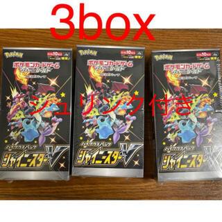 ポケモン(ポケモン)のポケモンカード シャイニースターV 3box シュリンク付(Box/デッキ/パック)