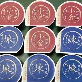 イムラヤ(井村屋)の☆井村屋  訳あり 水ようかん 9個(煉,小倉,) 羊羮 和菓子 詰め合わ(菓子/デザート)