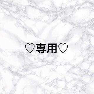 ERI様専用♡(トートバッグ)