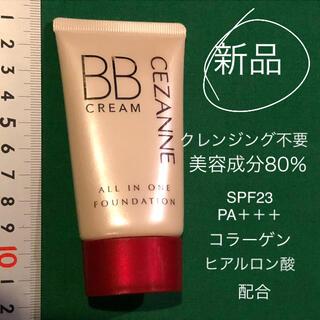 セザンヌケショウヒン(CEZANNE(セザンヌ化粧品))の新品 セザンヌ BBクリーム 01 ライトオークル 保湿成分配合 色白 40g(BBクリーム)