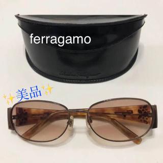 Salvatore Ferragamo - 美品 フェラガモ サングラス 【 ferragamo 】