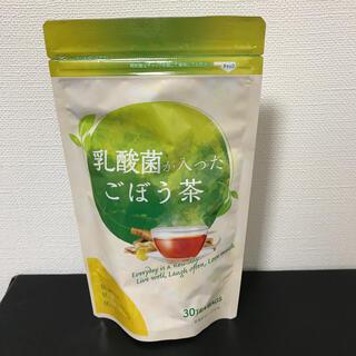 タイショウセイヤク(大正製薬)の乳酸菌が入ったごぼう茶 30袋入り 賞味期限2021年9月(健康茶)
