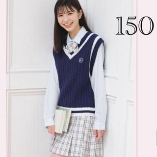 ラブトキシック(lovetoxic)の新作 ラブトキ 卒服シャツ 150 (ドレス/フォーマル)