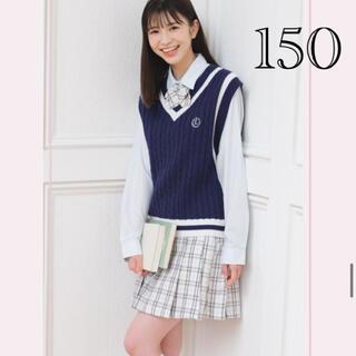 ラブトキシック(lovetoxic)の新作 ラブトキ 卒服スカート&リボン 150 (ドレス/フォーマル)