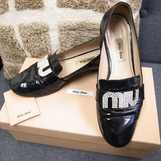 miumiu - 正規品☆ミュウミュウ エナメル 靴 ローファー パンプス ロゴ バッグ 財布