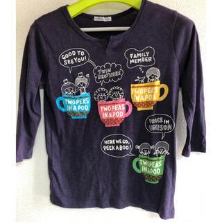 ラフ(rough)の rough 七分袖Tシャツ(Tシャツ(長袖/七分))