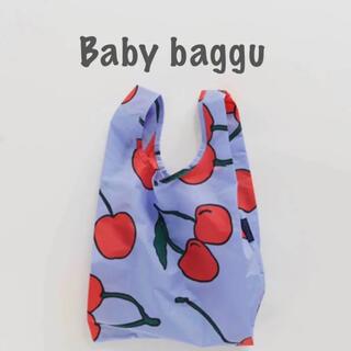 エディットフォールル(EDIT.FOR LULU)の【新品未使用】BAGGU バグー baby  チェリー🍒(エコバッグ)