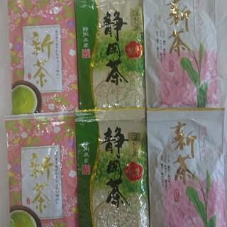 静岡県産 深蒸し茶 飲み比べ 100g3袋静岡茶(茶)