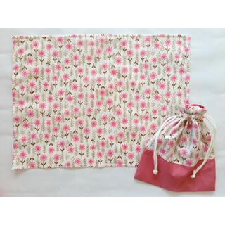 ランチョンマット 巾着セット 30×40 入園 入学 花柄 ピンク ハンドメイド(外出用品)