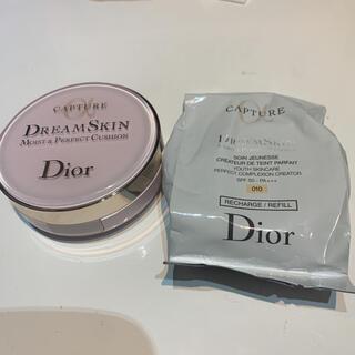 Christian Dior - ディオール スノー パーフェクト ライト クッション 010